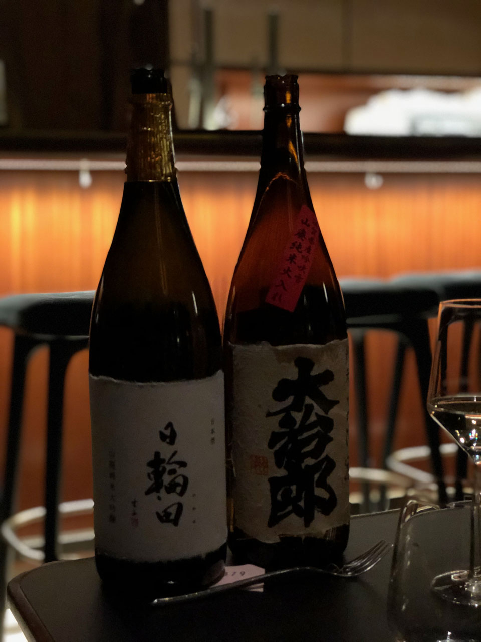 Sake Contemporary Weeks