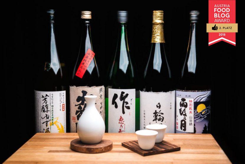 Shiki Sake Weeks AFBA 2018
